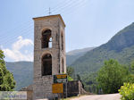 Klokketoren Aristi Photo 2 - Zagori Epirus - Photo JustGreece.com
