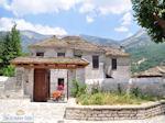 Traditional Village Papingo Photo 5 - Zagori Epirus - Photo JustGreece.com