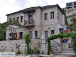 Traditional Village Ano Pedina foto6 - Zagori Epirus - Photo JustGreece.com