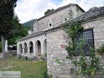 Traditional Village Ano Pedina foto6 - Zagori Epirus - Photo JustGreece.com