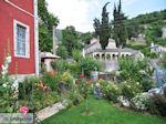 Tuin Hotel Porfyron Photo 1 in Ano Pedina - Zagori Epirus - Photo JustGreece.com