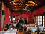 Bakatsianos restaurant Arnaia 002 | Mount Athos Area Halkidiki | Greece - Photo JustGreece.com
