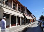 JustGreece.com The small town Ouranoupolis Photo 3 | Mount Athos Area Halkidiki | Greece - Foto van JustGreece.com
