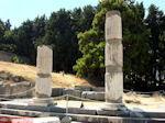 Asklepieion Kos - Greece  Photo 13 - Photo JustGreece.com