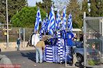 Verkoop of Griekse vlaggen, sjaals and voetbalshirts - Photo JustGreece.com