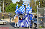 Verkoop of Greece vlaggen, sjaals and voetbalshirts - Photo JustGreece.com