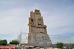 Monument of Philopapou - Photo JustGreece.com