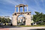 JustGreece.com Doorkijkje Arch of Hadrian Athens Attica (Athenian Riviera) - Foto van JustGreece.com