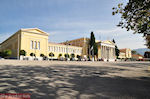 The tuinen of the Zappeion Megaron - Photo JustGreece.com