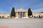 Zappeion Athene - Photo JustGreece.com