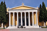 The Zappeion Megaron (Zappeion Palace Athens) of Athens - Photo JustGreece.com