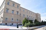 The noordelijke kant of the Griekse parlement - Photo JustGreece.com
