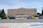 The Leoforos Amalias and the Greek Parliament - Photo JustGreece.com