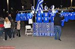 Griekse voetbalshirts te koop - Photo JustGreece.com