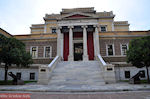 National Historical Museum Athens at the Stadiou str. - Photo JustGreece.com