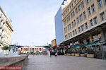 JustGreece.com The Korai Square in Athens - Foto van JustGreece.com