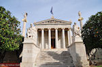 JustGreece.com Academy of Athens:,  Platon and Socrates - Foto van JustGreece.com