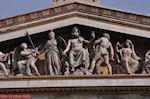 Academy of Athens - Photo JustGreece.com