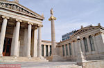 JustGreece.com Academy of Athens: God Apollon - Foto van JustGreece.com