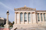 JustGreece.com The beautiful Academy of Athens - Foto van JustGreece.com