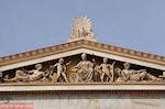 Nog een beautiful  Photo of de Academie in Athene - Photo JustGreece.com