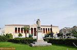 National and Kapodistria University Athens - Foto van JustGreece.com