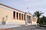 The Universiteit of Athene - Photo JustGreece.com