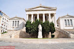 The National Library of Athens  - Photo JustGreece.com