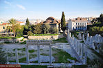 Romeins Forum in Athens - Photo JustGreece.com