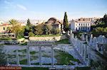 Romeins Forum in Athene - Photo JustGreece.com