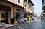 JustGreece.com Shops on Adrianou street in Plaka Athens - Foto van JustGreece.com