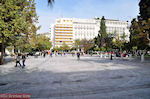JustGreece.com The Syntagma Square - Athens - Foto van JustGreece.com