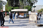 Syntagma Square Athens - Photo JustGreece.com