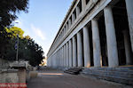 The Stoa of Attalos - Photo JustGreece.com