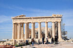JustGreece.com The westelijke kant of The Parthenon - Foto van JustGreece.com