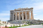 JustGreece.com The Parthenon from west - Foto van JustGreece.com