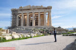 The Parthenon of Athens - Photo JustGreece.com