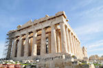 JustGreece.com The Parthenon - Foto van JustGreece.com