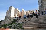 The Propylaia of Acropolis in Athens - Photo JustGreece.com