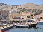 Island of Symi - Dodecanese - Greece Guide photo 19 - Photo JustGreece.com