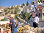 Island of Symi - Dodecanese - Greece Guide photo 1 - Photo JustGreece.com