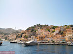 Island of Symi - Dodecanese - Greece Guide photo 3 - Photo JustGreece.com
