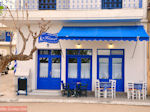Ouzeri-Visrestaurant Parios in Marmari Euboea (South Evia) - Photo JustGreece.com
