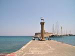 Rhodes town - Dodecanese - Greece Guide photo 10 - Photo JustGreece.com