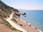 Rhodes town - Dodecanese - Greece Guide photo 4 - Photo JustGreece.com