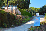 JustGreece.com Gialiskari Ikaria | Greece | Photo 17 - Foto van JustGreece.com