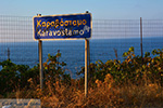 JustGreece.com Karavostamo Ikaria | Greece | Photo 3 - Foto van JustGreece.com