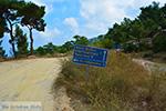 Mountainous Raches Ikaria | Greece | Photo 32 - Photo JustGreece.com