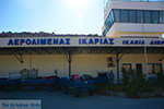 Ikaria airport | Greece - Photo JustGreece.com
