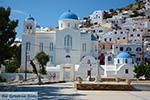 JustGreece.com Ios town - Island of Ios - Cyclades Greece Photo 13 - Foto van JustGreece.com
